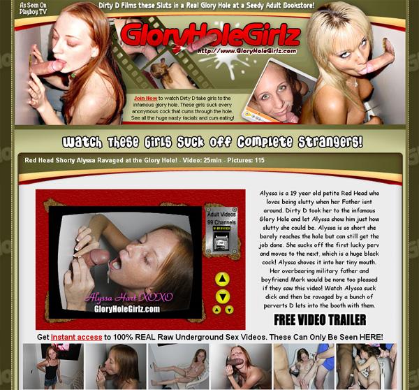 Glory Hole Girlz Free Trial